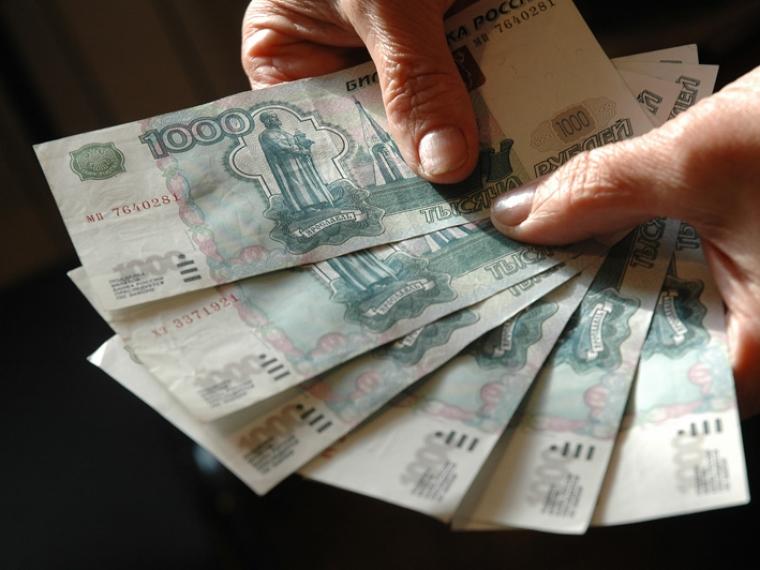 Быстрый онлайн займ с Займоград – получение денег на карту за 15 минут
