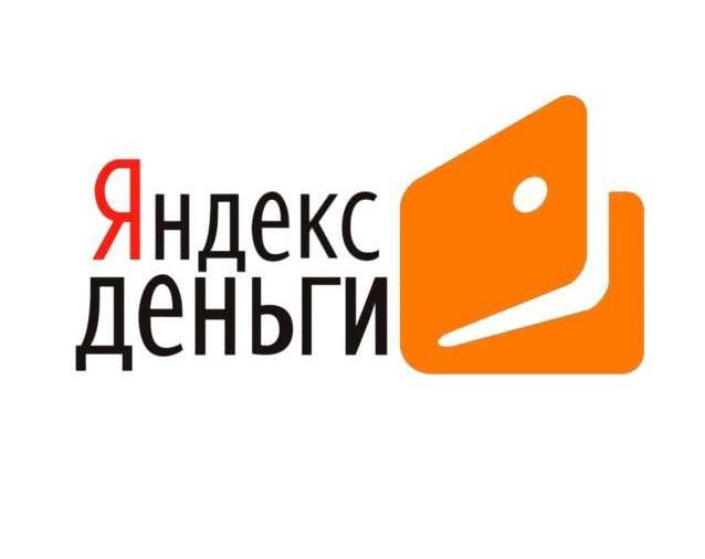 Как выполняется безопасный обмен Яндекс.Деньги на Monero (XMR)