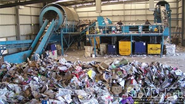 Предприятие по переработке вторичного сырья