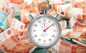 Займы от микрофинансовых организаций