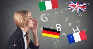 владение языками