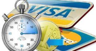 Где быстро найти деньги: онлайн-займы