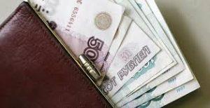 Где взять денег до зарплаты?