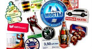 Магниты на холодильник, как доступный и недорогой вид рекламы бизнеса