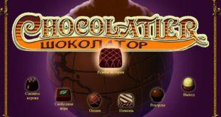 Шоколатор - империя сладкого бизнеса