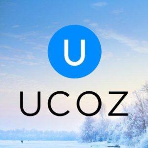 Как заработать на сайте в системе ucoz?