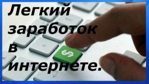 Заработать в интернете реально - открыть интернет магазин