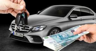 Автоломбард мгновенное решение финансовых проблем