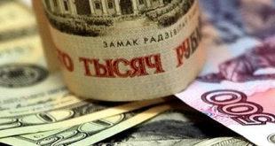 Вклады в белорусских рублях