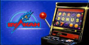 Какие игры есть среди игровых автоматов Вулкан