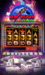 Обзор казино Вулкан ставка