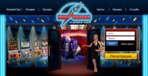Обзор онлайн игровые автоматы Вулкан