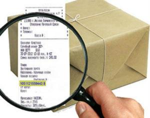 Отследить посылку Почты России по трекинг номеру
