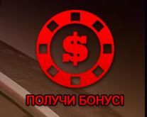Не знаешь как играть в онлайн казино 777? Полезные советы для игры