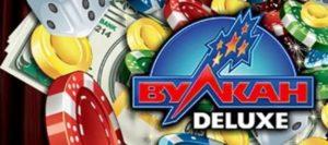 Бесплатные игры на сайте казино Вулкан Делюкс
