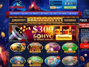 Ищите азартные игры Заходите на сайт казино Вулкан