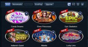 Обзор лучшего казино Эльдорадо