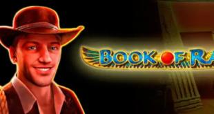 vybor-onlajn-kazino-vulkan-oficialnyj-sajt