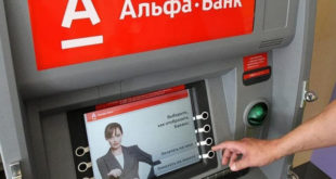 Альфа-Банк: плюсы