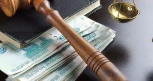 Взыскание долгов с юридических и физических лиц: аспекты дела