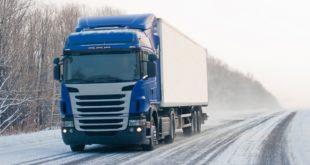 Перевозка карантинных грузов