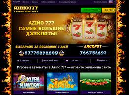 Играть на популярных азартных игровых автоматах Азино777