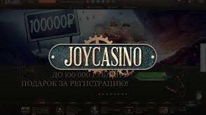Казино Joycasino Джойказино обзор игривого клуба