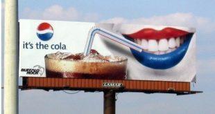 Наружная реклама преимущества применения