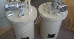 Реактор с перемешивающим устройством компании Русредмет